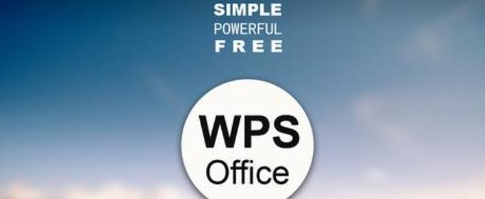 WPS的行距在哪里设置?WPS怎么设置行距?