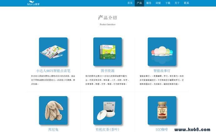 麦芽网:开放性资源交流分享平台