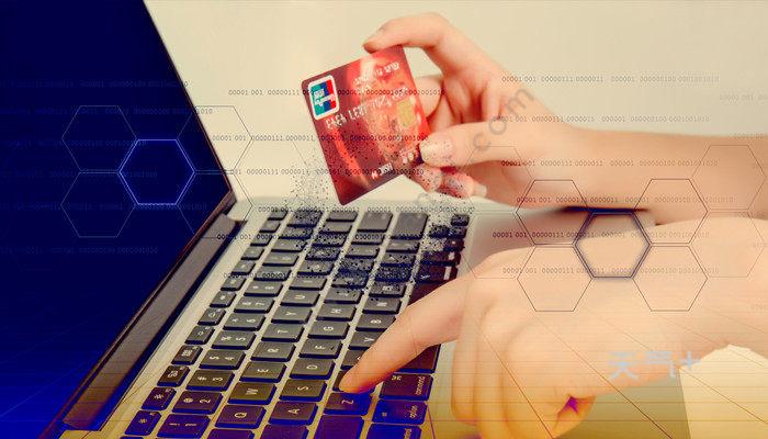 汇款和汇款转账有什么区别?汇款和转账有什么不同?