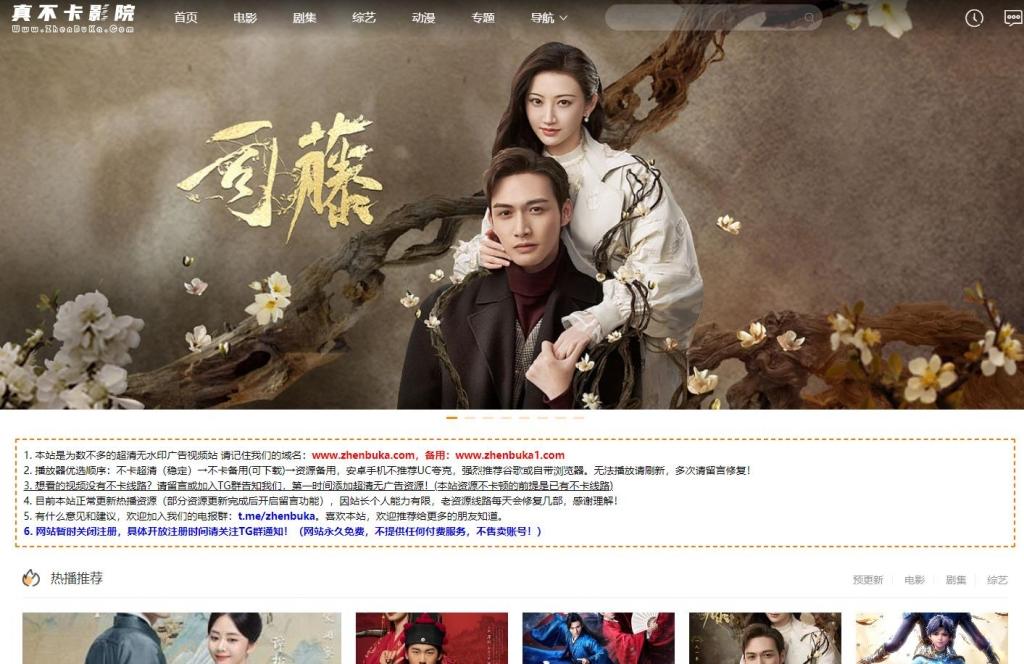 真不卡影院(zhenbuka)我不卡影院,真正不卡的超清电影网站