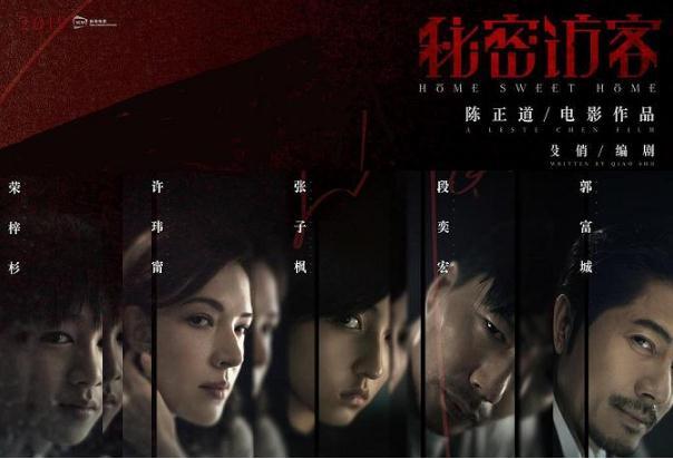 2021年张子枫主演的四部电影即将上映