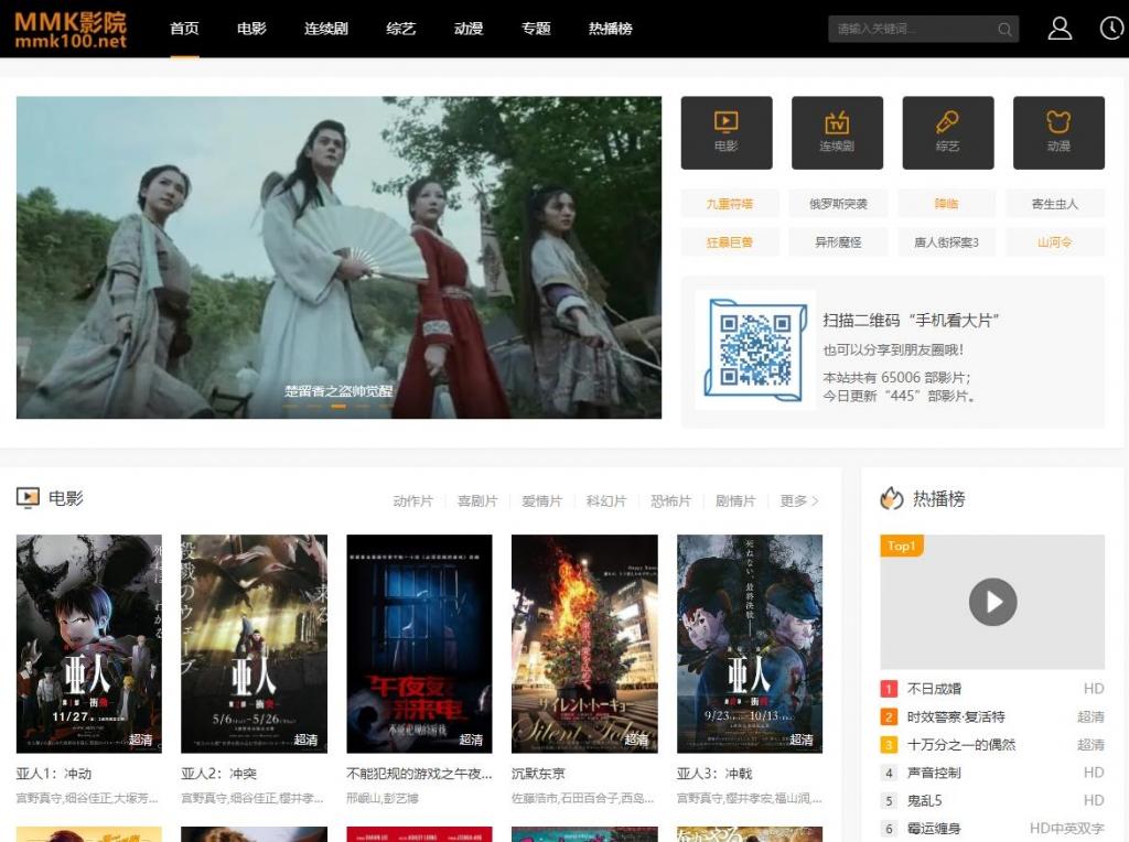 MMK影院(MMK100)最新电影,热播电视剧,免费在线影视网