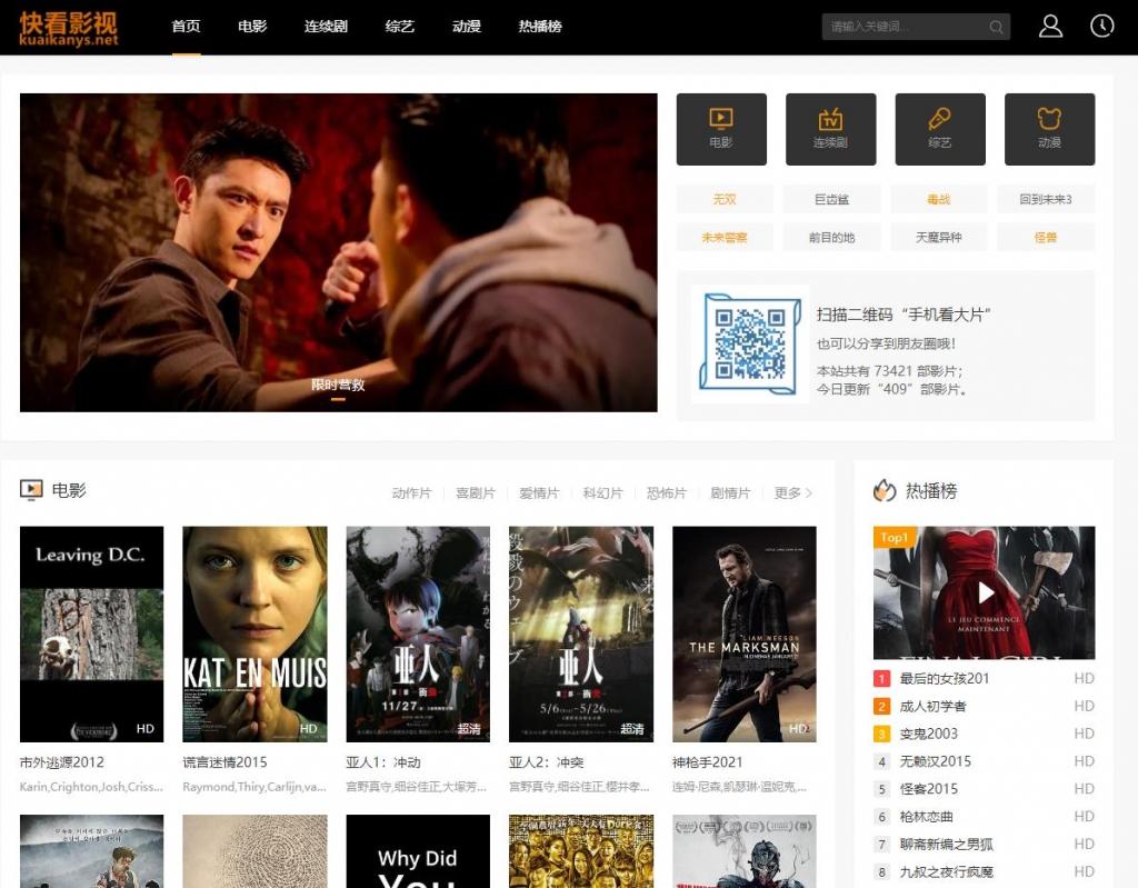 快看影视(kuaikanys)在线电影网,免费提供最新电影,电视剧在线观看