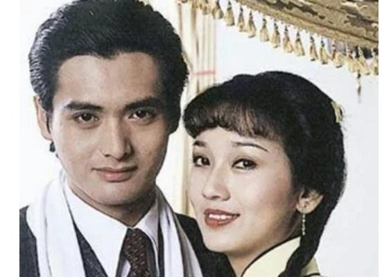 赵雅芝周润发合作的戏叫什么?为什么拍完戏20多年不再联系?