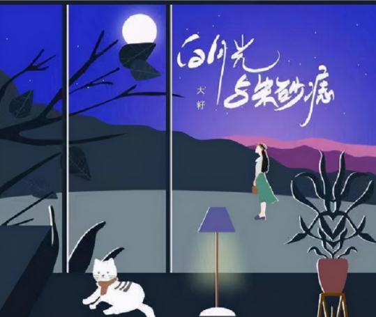 白月光与朱砂痣为什么这么火?全部歌词