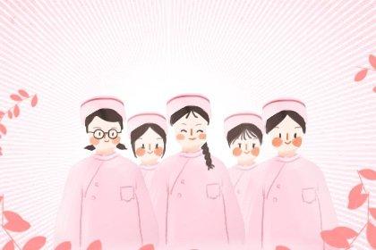 512护士节的来历故事 由来 背景