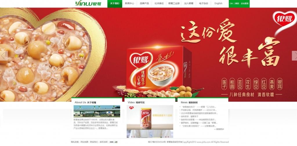 银鹭食品集团(yinlu)官网