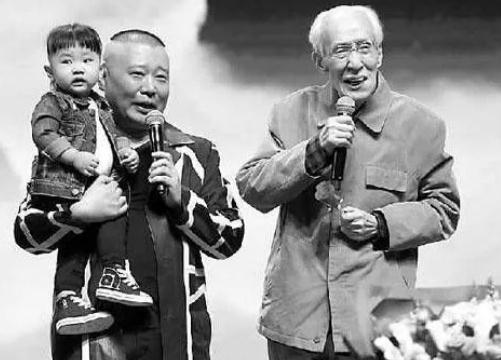 常远的爷爷是谁,郭德纲与他是什么关系