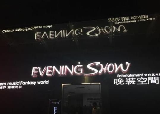 广州十大顶级酒吧排名,bbR是日出文化派对酒吧、晚装空间酒吧电音脍炙人口