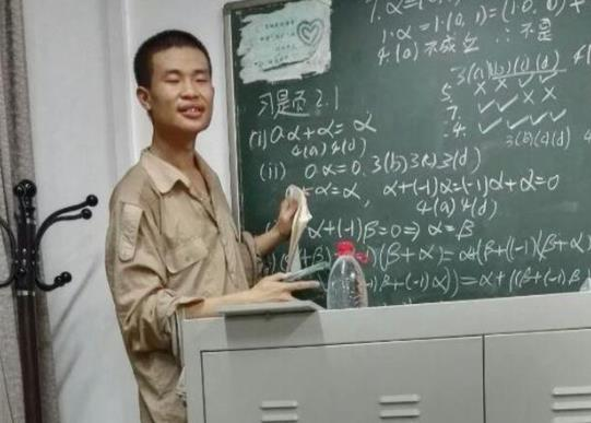 韦东奕实际身价多少亿?记者怎么刚好在北大校园里采访到韦东奕了?