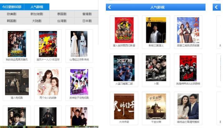 最全影院(zqhw8)好看的电影电视剧综艺动漫手机在线观看
