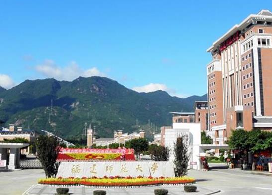 中国十大最好的师范大学,北京师范大学、华东师范大学培养出众多人才