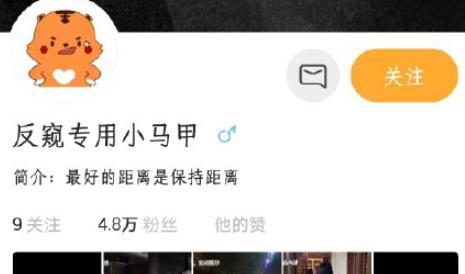 时代峰峻开通专挂私生微博,时代少年团成员资料
