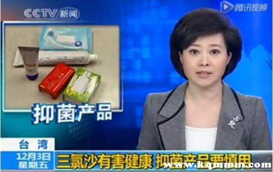 315曝光不合格牙膏,致癌牙膏名单