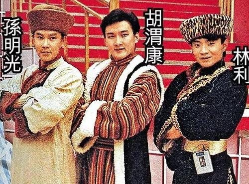 香港小虎队的成员都有谁,是怎么成立起来的
