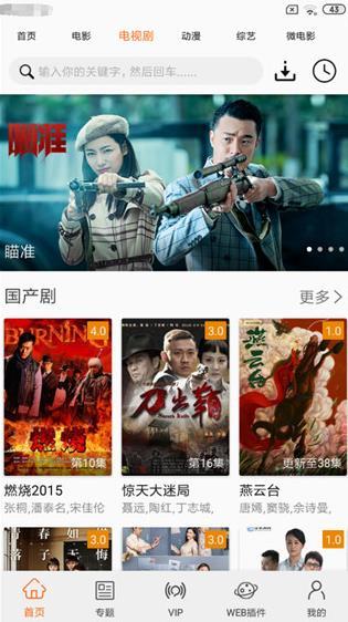 百事影院(baishixi)最新最全电影,电视剧免费在线观看尽在百事电影网