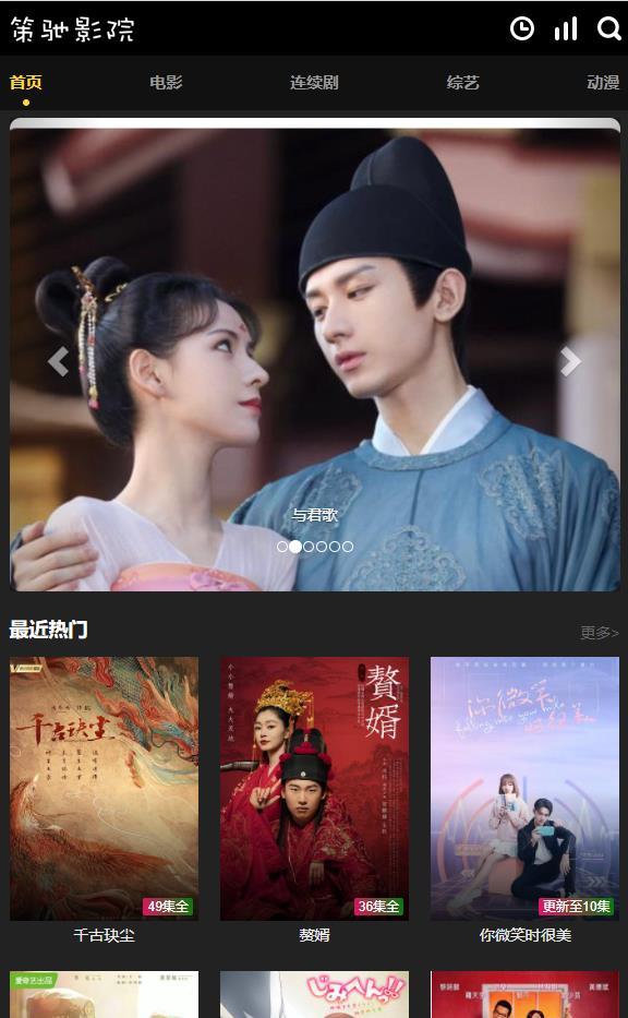 策驰影院(cechiyy)最新最全电影,电视剧免费在线观看尽在策驰电影网