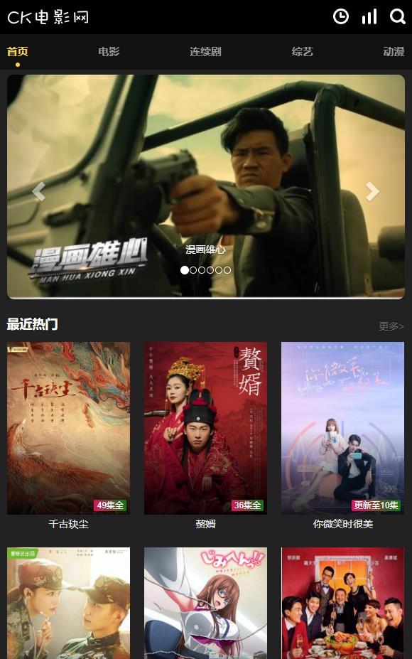 CK电影网站(ckdywz)最新最全电影,电视剧免费在线观看尽在CK影视