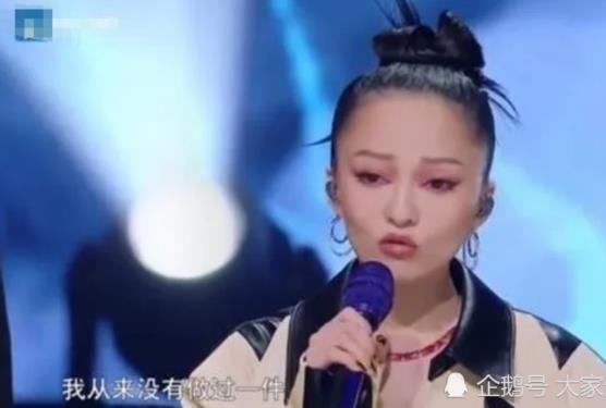 张韶涵:我没做错为什么要道歉,网友们纷纷点赞