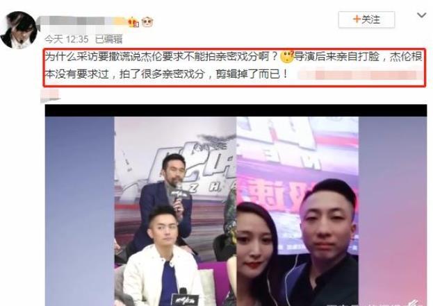 昆凌 姐不是蒙娜丽莎:疑似回应近日宣传电影时引起的争议