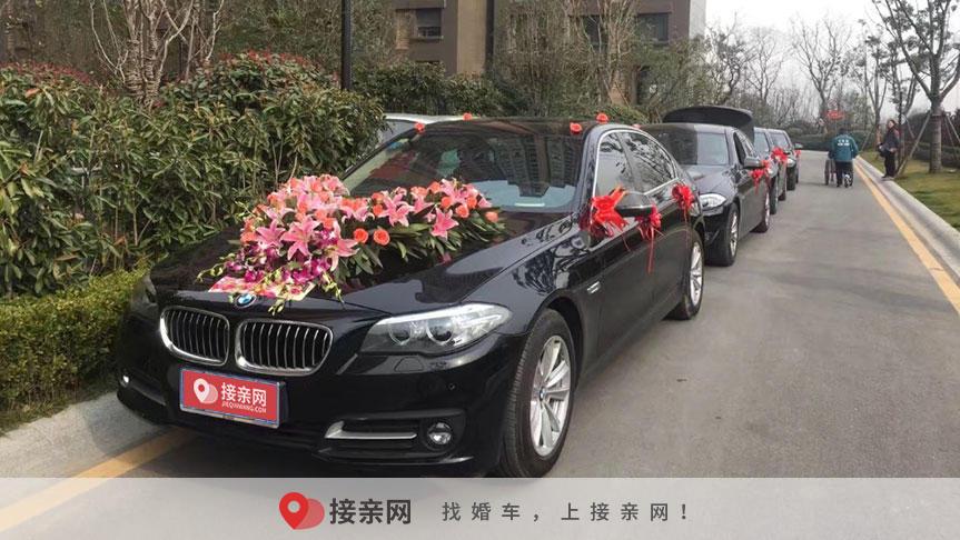 乐山婚车租赁报价 乐山婚车租赁价格一览表2021