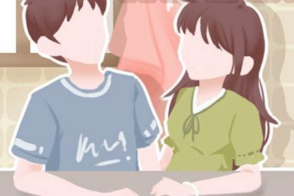 八字合婚日支相生可以结婚吗