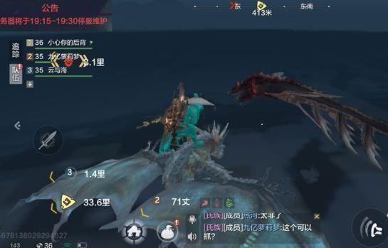 妄想山海宠物推荐 最强宠物排行[多图]
