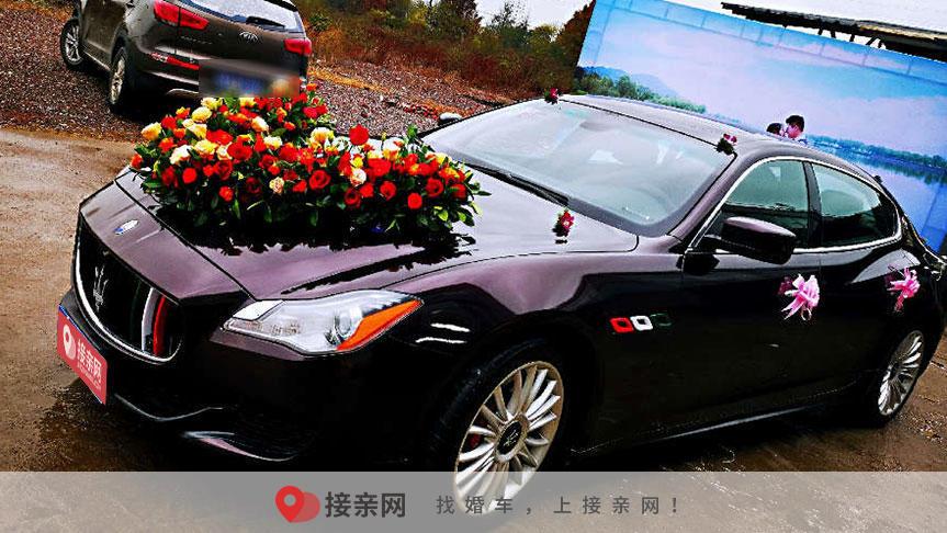 襄阳婚车租赁公司 襄阳租车价格表多少一天