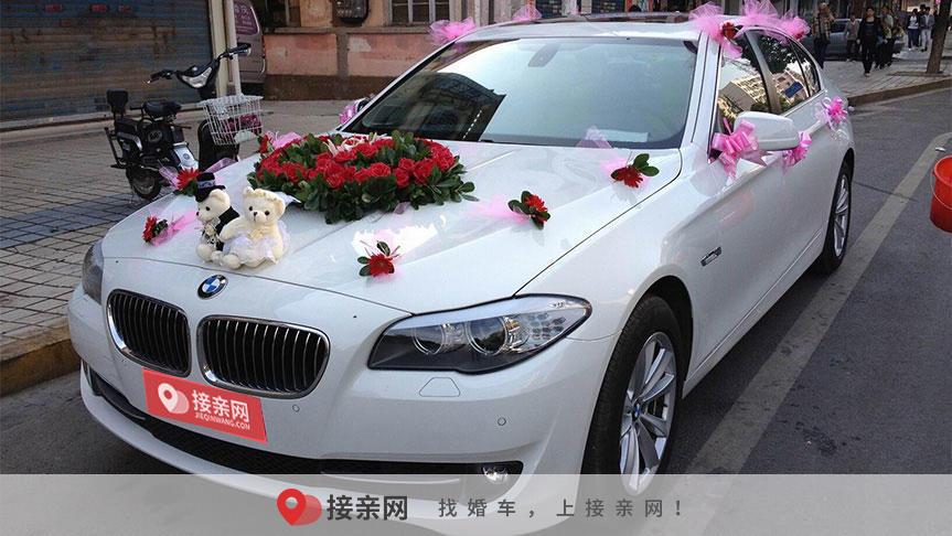 秦皇岛婚庆车队出车多少钱一次