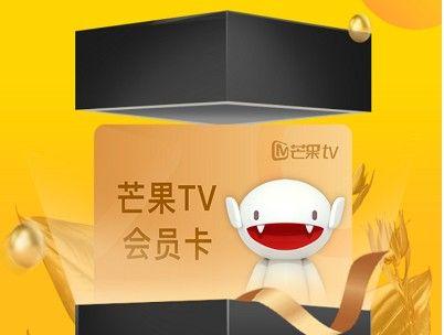 小芒app怎么免费领vip?小芒免费领芒果tv7天会员方法[多图]