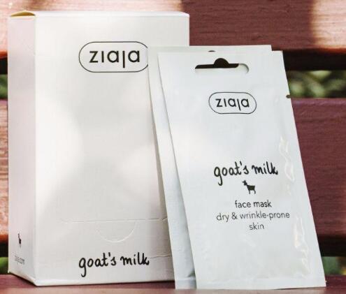 山羊奶面膜的功效与作用