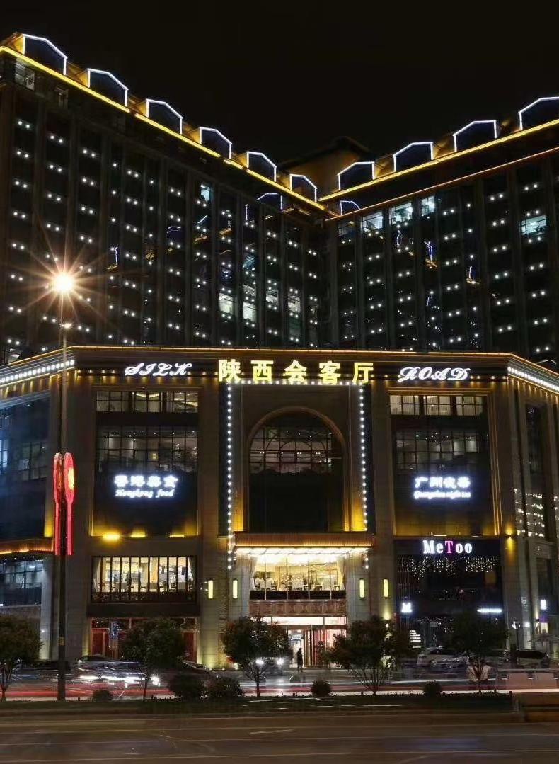 西安婚礼酒店预定价目表:陕西会客厅宴会厅