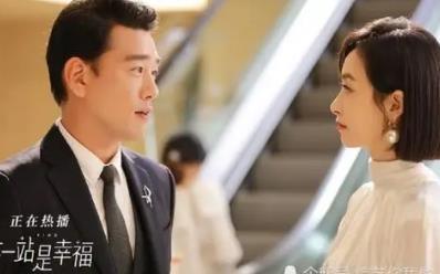 宋茜个人资料,宋茜和王耀庆演的电视剧叫什么名字