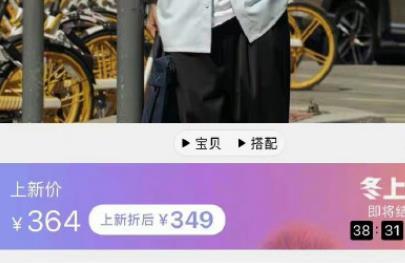 沈梦辰闲置衣服翻倍出售,沈梦辰杜海涛分手是真的吗