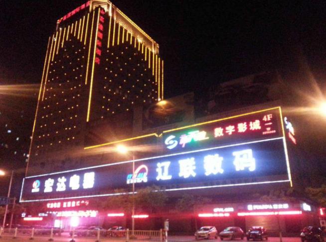 秦霄贤家的酒店叫什么?大连凯旋国际是秦霄贤家的吗?