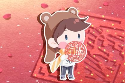 2021年新年祝福语简短精辟 牛年300条贺词大全精选