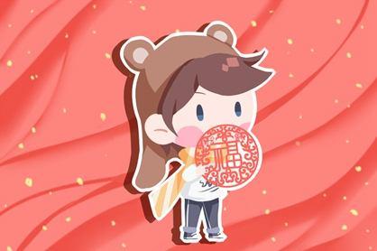 牛年春节祝福语四字 最新牛2021祝福语贺词