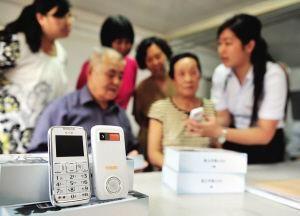 老年人可享一键呼入客服服务 老年人怎么一键呼入客服服务[多图]