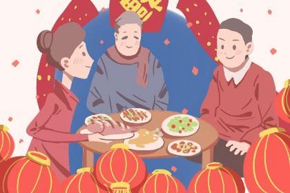 新年初二俗称什么 有什么风俗活动