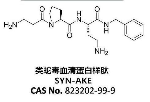 蛇毒肽眼霜功效和作用,蛇毒肽眼霜安全吗