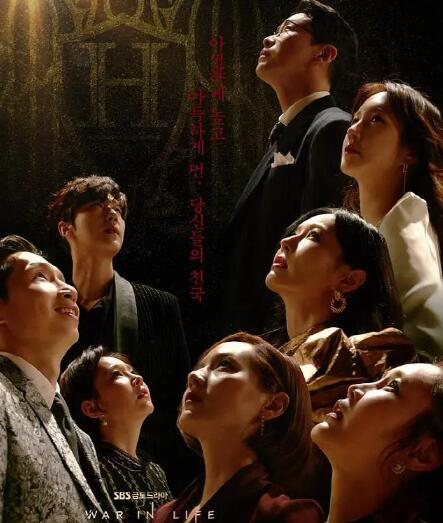 李智雅是财阀千金吗为什么不红 顶楼第二季还有她吗