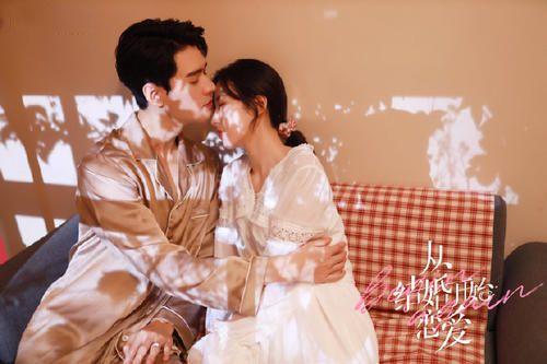 从结婚开始恋爱一共多少集,一共三十五集!