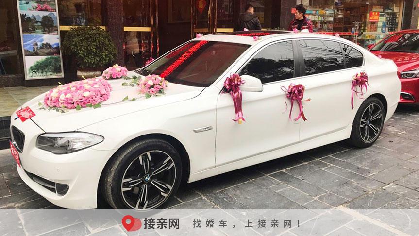 婚车绑气球可以上高速吗