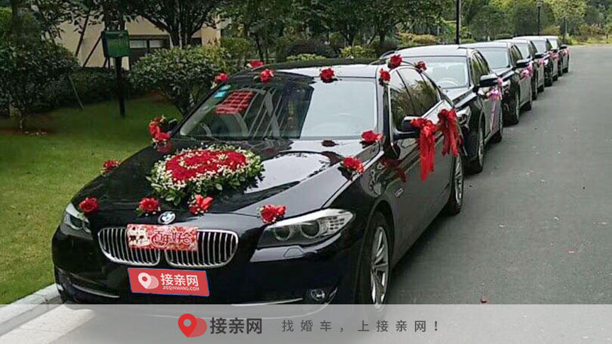 婚车车队跟车可以用越野车吗