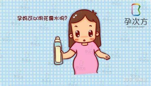 孕妇能用花露水吗?为什么不能用?