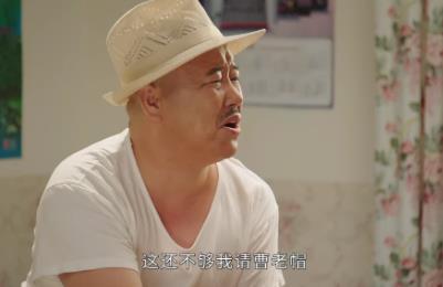 乡村爱情13刘能为什么换了,乡爱13刘能由谁扮演