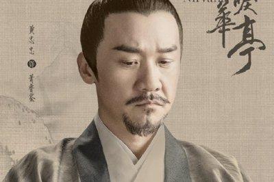 鹤唳华亭皇帝为什么不喜欢萧定权,萧定权怎么认出陆文昔的